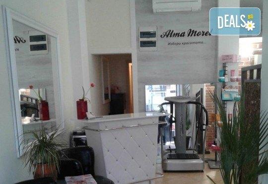 Изграждане с гел, лакиране с гел лак Bluesky, 2 декорации и бонус: 20% отстъпка за поддръжка в салон за красота Алма Морел! - Снимка 12