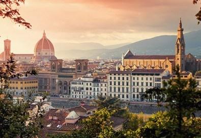 Италински Ренесанс! Есенна екскурзия до Флоренция, Болоня и Венеция с 4 нощувки със закуски, транспорт и възможност за посещение до Пиза, Сиена и Сан Джиминяно - Снимка