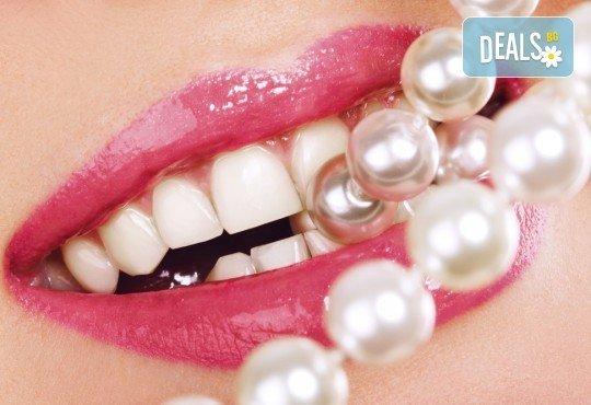 Блестяща усмивка! Почистване на зъбен камък, полиране, обстоен преглед и план за лечение в стоматологична клиника д-р Георгиев! - Снимка 1