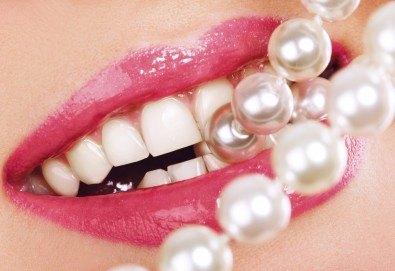 Блестяща усмивка! Почистване на зъбен камък, полиране, обстоен преглед и план за лечение в стоматологична клиника д-р Георгиев! - Снимка