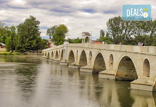Разходка и шопинг за един ден в Одрин, Турция, през октомври или ноември! Транспорт, водач, панорамна обиколка и посещение на Margi Outlet - Снимка 5