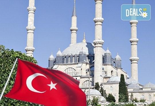 За 1 ден в Одрин, Турция, септември/октомври: транспорт, водач и посещение на Margi Outlet