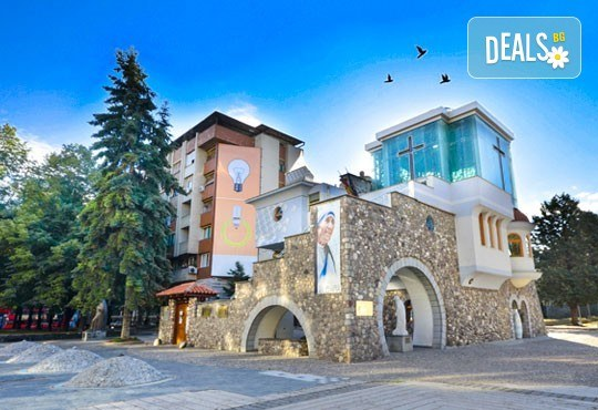 Еднодневна екскурзия през юли до Скопие с ТА Поход! Транспорт, екскурзовод и програма! - Снимка 4