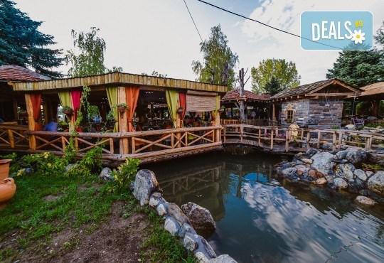 Екскурзия през есента до Лесковац, Ниш и Пирот: 1 нощувка със закуска и вечеря, транспорт