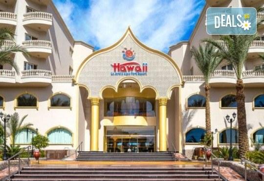 Почивка в Египет през есента! 7 нощувки на база All Inclusive в хотел Hawaii Le Jardain Aqua Park 5* в Хургада, самолетен билет, летищни такси и трансфери - Снимка 2