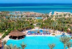Почивка в Египет през есента! 7 нощувки на база All Inclusive в хотел Hawaii Le Jardain Aqua Park 5* в Хургада, самолетен билет, летищни такси и трансфери - Снимка