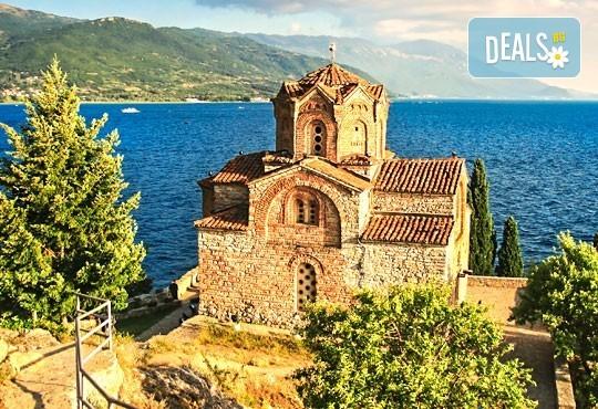 Септемврийски празници в Охрид, Македония! 3 нощувки със закуски и вечери в Hotel Granit 4*, транспорт, екскурзовод и посещение на Скопие! - Снимка 10