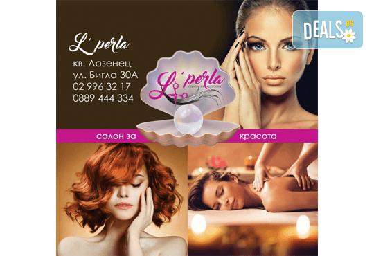 Професионален грим за сватби, официални събития и специални поводи с козметика на MAC, NYX, Inglot и др. от гримьор Елица Толева в L'Perla beauty studio! - Снимка 8