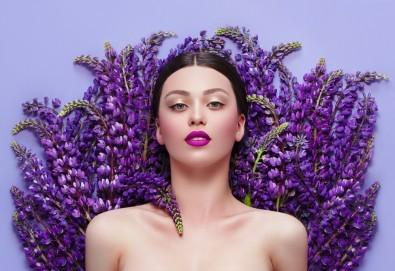 60-минутен ароматерапевтичен масаж на цяло тяло с натурални масла от розмарин и лавандула + бонус: 10-минутен масаж на ходила в салон Ивида! - Снимка