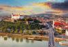 Приказна екскурзия до Прага, Братислава, Бърно и Будапеща в дните преди Коледа! 3 нощувки със закуски, транспорт, пешеходна разходка в Бърно! - thumb 10