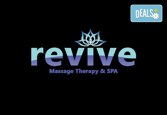 Антицелулитен масаж с масло от хвойна - ръчен, с вендуза или с бамбук, на зони по избор, 50 мин., в масажно студио REVIVE, София - център - Снимка 11