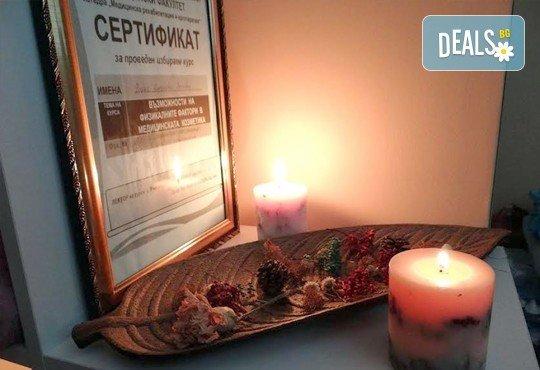 Антицелулитен масаж с масло от хвойна - ръчен, с вендуза или с бамбук, на зони по избор, 50 мин., в масажно студио REVIVE, София - център - Снимка 7