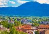 Екскурзия до Любляна, Верона, Венеция през септември, с възможност за посещение на езерото Гарда и Гардаленд! 3 нощувки със закуски, транспорт и обиколки! - thumb 1