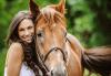 Подарете си различно преживяване с 45 минути конна езда с водач от конна база София – Юг, Драгалевци! - thumb 1