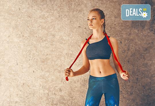Погрижете се за тялото си с 2 или 4 тренировки по Body work от Sofia International Music & Dance Academy! - Снимка 1
