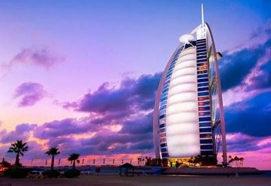 Екскурзия до Дубай - светът на мечтите, през октомври или ноември! 5 нощувки със закуски, самолетен билет, летищни такси, чекиран багаж, трансфери и обзорна обиколка! - Снимка