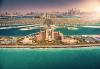 Екскурзия до Дубай през септември на супер цена! 7 нощувки със закуски, самолетен билет, летищни такси, чекиран багаж, трансфери и обзорна обиколка! - thumb 1
