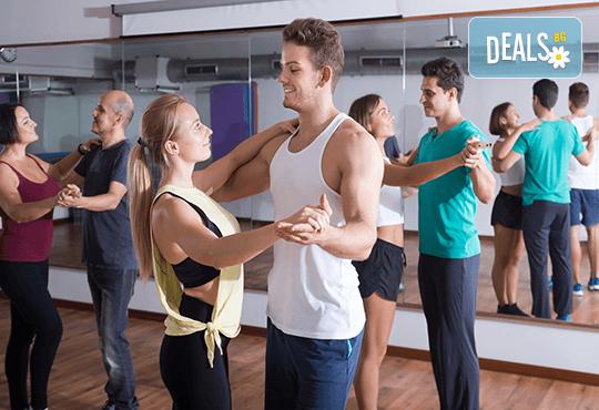 От октомври! Четири урока по латино танци при Силвия Лазарова - професионален танцьор и инструктор по латино и спортни танци, в Sofia International Music & Dance Academy! - Снимка 1