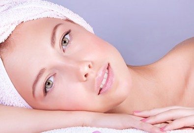 Мануално почистване на лице в 10 стъпки, почистване и оформяне на вежди в салон за красота Престиж-Аспарух! - Снимка