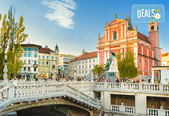 Септемврийски празници във Верона и Любляна: 3 нощувки и закуски, транспорт