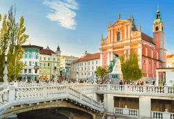 Септемврийски празници във Верона и Любляна с Далла Турс! 3 нощувки със закуски, транспорт и възможност за посещение на Гардаленд и Постойна яма! - Снимка