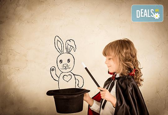 Фокуси, вълшебства и илюзии! Четири посещения на курс по фокуси за деца в Sofia International Music & Dance Academy! - Снимка 1
