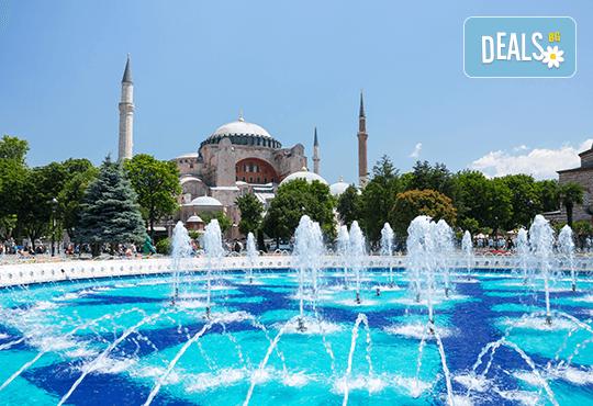 Екскурзия до Истанбул, Чорлу и Одрин през юли и август с Караджъ Турс! 2 нощувки със закуски в хотел 2*/ 3*, транспорт и бонус посещение на Пеещите фонтани! - Снимка 1
