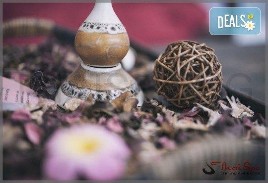 115-минутен тайландски обновяващ СПА ритуал Натурален бласък! Масаж, арганова хидратация на цяло тяло и медено-билков детокс за един или двама от Thai SPA! - Снимка 14