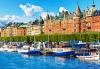 Разкрийте красотата на Севера с екскурзия през октомври до Стокхлом и Хелзинки! Самолетен билет, 2 нощувки със закуски в хотел 3* и 2 нощувки със закуски на круизен кораб! - thumb 1