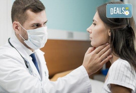 Преглед при ендокринолог и ехография на щитовидна жлеза в ДКЦ Alexandra Health! - Снимка 1