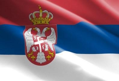 Заповядайте на фестивала Белмужиада в Свърлиг, Сърбия, на 04.08. с транспорт и екскурзовод от Глобул Турс! - Снимка
