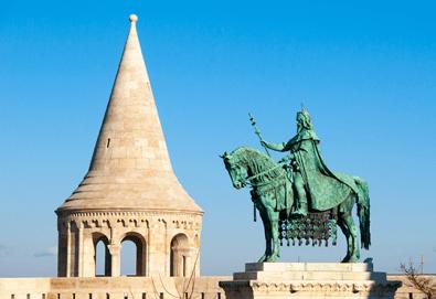 Екскурзия до Будапеща, Унгария, през август или септември! 3 или 4 нощувки със закуски в хотел 3*, самолетен билет и такси - Снимка