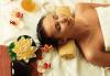 Релакс за тялото и душата! Хавайски масаж ломи-ломи на цяло тяло с лечебно и дълбокорелаксиращо действие в Anima Beauty&Relax! - thumb 1