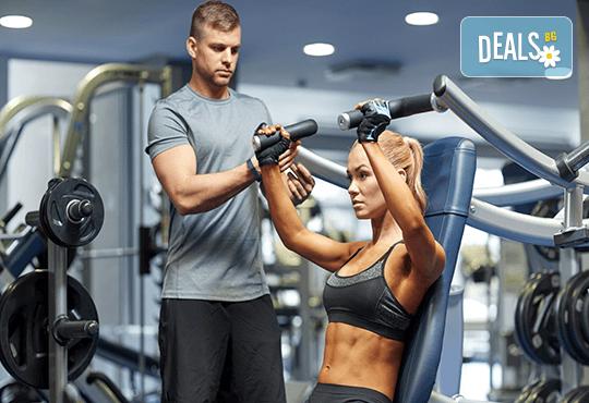 Неограничен брой тренировки за жени и мъже в рамките на 30 дни от фитнес клуб Алпина! - Снимка 1