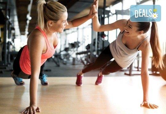 Влезте във форма! 2 или 4 кръгови HIIT тренировки в Sofia International Music & Dance Academy! - Снимка 3