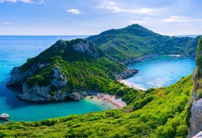 Мини почивка на остров Корфу през септември със Запрянов Травел! 3 нощувки със закуски в Potamaki Beach Hotel, възможност за организиран транспорт - Снимка