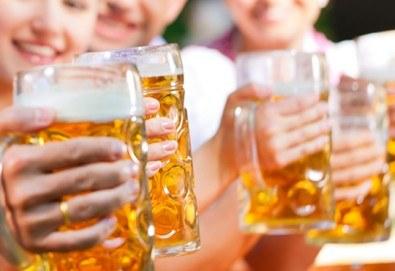 Заповядайте на ежегодния бирен фест в Белград, Сърбия, на 18.08.! Транспорт и екскурзовод от Глобул Турс! - Снимка