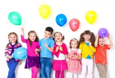 Детско парти на адрес по Ваш избор с DJ-аниматор, музика, безброй игри, украса, рисунки на лица и ръце, детска пинята с бонбони и подарък за всеки участник от Парти Арт 91! - Снимка