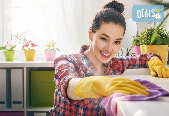 Чистота във Вашия дом! Основно комплексно почистване на жилища, офиси и други помещения до 100 кв.м. от Клийн Хоум! - Снимка 2