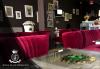 Сладка наслада в горещия ден! Вземете два броя мелби по избор от менюто на Royal Place Shisha Bar! - thumb 7