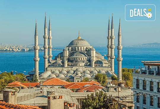 Ексклузивна оферта! Истанбул, Чорлу и Одрин: 2 нощувки със закуски в хотел 2*, транспорт