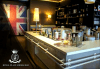 Свежо и изгодно! Вземете два разхлаждащи коктейла по избор от цялото меню на Royal Place Shisha Bar! - thumb 7