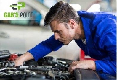 Смяна на масло, маслен и въздушен филтър и преглед на техническото състояние на мотоциклет или автомобил в Car's Point Auto Moto Service! - Снимка