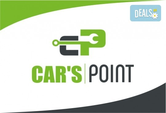 Смяна на масло, маслен и въздушен филтър и преглед на техническото състояние на мотоциклет или автомобил в Car's Point Auto Moto Service! - Снимка 3