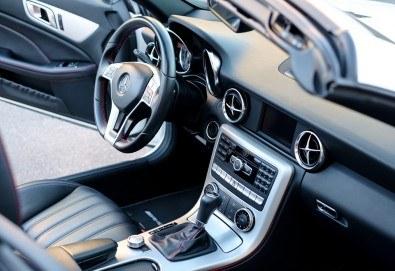 Супер изгодно! VIP комлексно почистване на лек автомобил плюс дезинфекция на купето от Dream Car! - Снимка