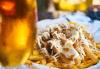 Вземете хрупкави пържени картофки със сирене и 2 бири от Royal Place Shisha Bar! - thumb 1