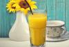 Събудете сe с чаша фреш от портокал, грейпфрут или лимон и кафе Molinari в Royal Place Shisha Bar! - thumb 1