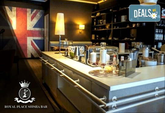 Събудете сe с чаша фреш от портокал, грейпфрут или лимон и кафе Molinari в Royal Place Shisha Bar! - Снимка 6