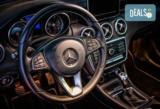 Доверете се на професионалистите! Реновиране на волан и диагностика на автомобила в Dream Car! - Снимка 1