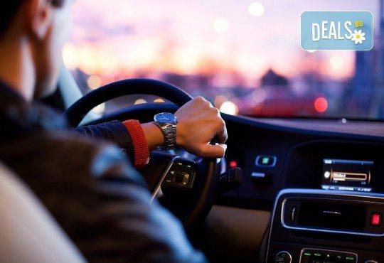Доверете се на професионалистите! Реновиране на волан и диагностика на автомобила в Dream Car! - Снимка 2